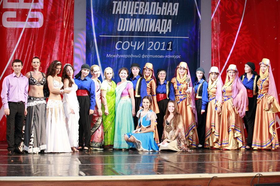 Танцевальные конкурсы 2018 в сочи